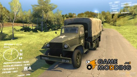 GMC CCKW 0.9 for Spintires DEMO 2013