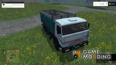 КамАЗ 45143 for Farming Simulator 2015