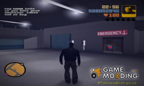 Выкупить свое оружие for GTA 3
