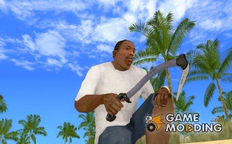 Ледоруб (Синий) для GTA San Andreas
