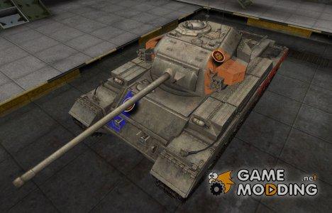 Качественный скин для Conqueror for World of Tanks
