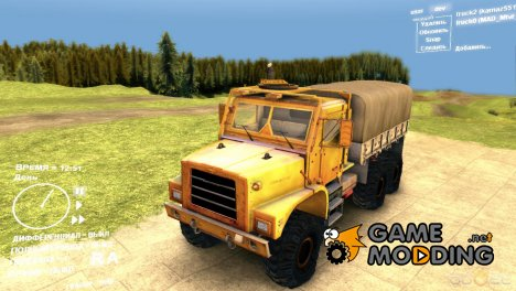 Oshkosh MTVR MK23 wheels v2 для Spintires DEMO 2013