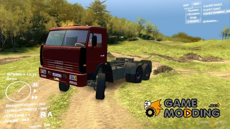 КамАЗ 65225 for Spintires DEMO 2013