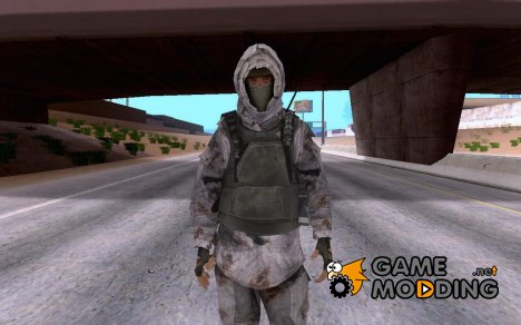 Спецназ в зимней одежде для GTA San Andreas