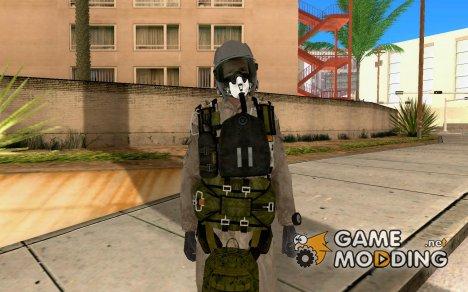 Парашютист для GTA San Andreas