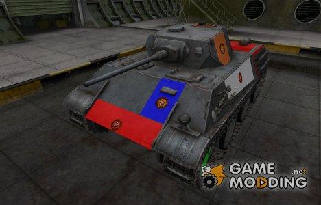 Качественный скин для VK 28.01 для World of Tanks