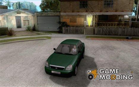 ВАЗ 2170 Лада Приора for GTA San Andreas
