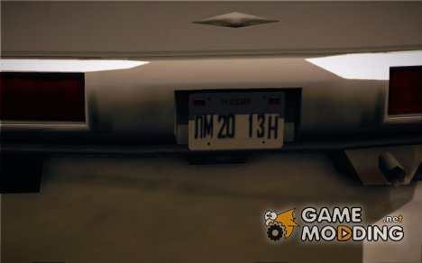 Русские буквы на номерах для GTA San Andreas
