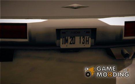 Русские буквы на номерах for GTA San Andreas
