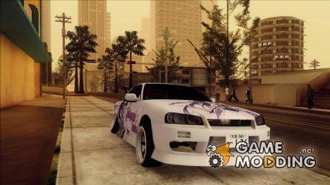 Nissan Skyline ER34 - Itasha для GTA San Andreas