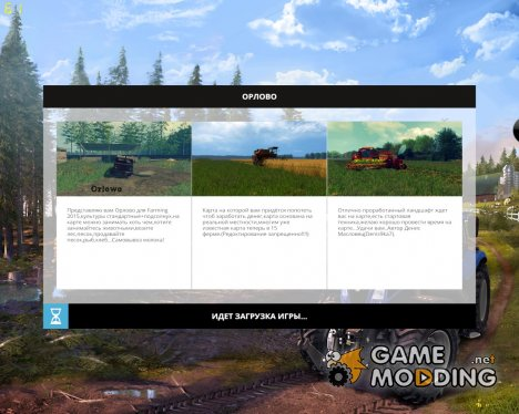 Орлово v1.0 for Farming Simulator 2015