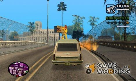 Опасные наемники 1.0 for GTA San Andreas