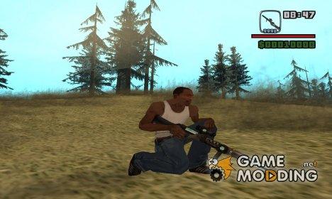 Инопланетная снайперская винтовка для GTA San Andreas