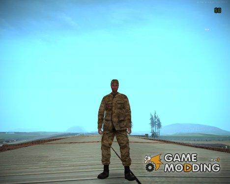 Армеец Новороссии с флагом на спине для GTA San Andreas
