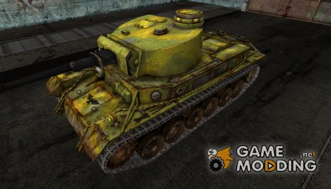 VK3001 (P) BLooMeaT for World of Tanks