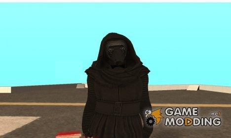 Кайло Рен for GTA San Andreas