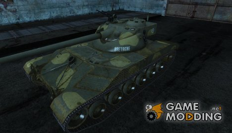 Шкурка для Bat Chatillon 25 t №2 для World of Tanks