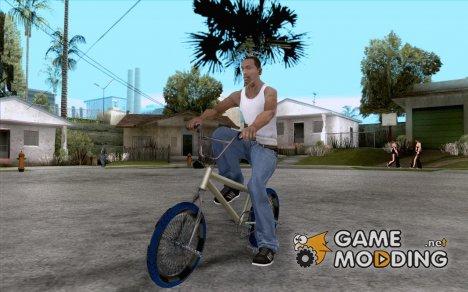 Zero's BMX BLUE tires for GTA San Andreas