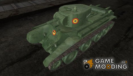 Шкурка для БТ-7 for World of Tanks