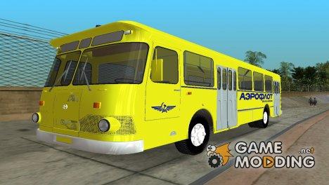 ЛиАЗ 677П для GTA Vice City