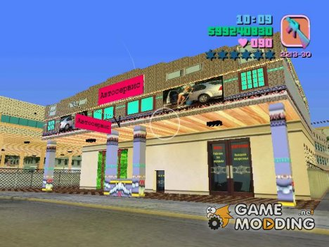 Autoservice and Sex Shop для GTA Vice City