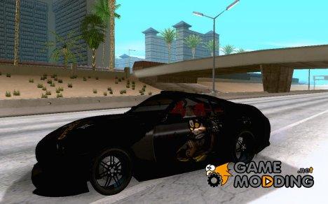 Toyota Supra Ninja for GTA San Andreas