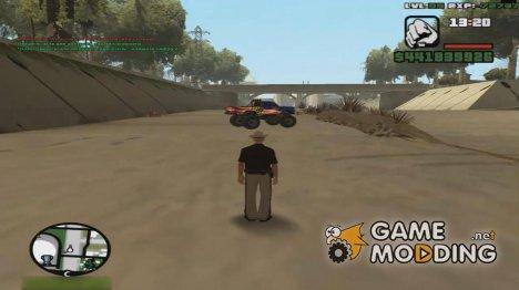 Car distance control для GTA San Andreas