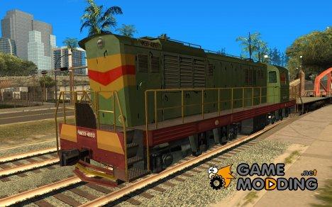 ЧМЭЗ-4893 для GTA San Andreas