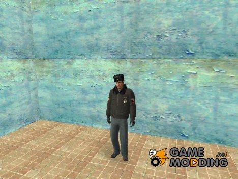 Сотрудник ППС в зимней форме для GTA San Andreas