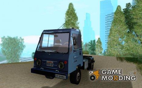Multicar v2 для GTA San Andreas