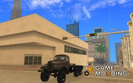 ЗИЛ-157 тягач for GTA San Andreas