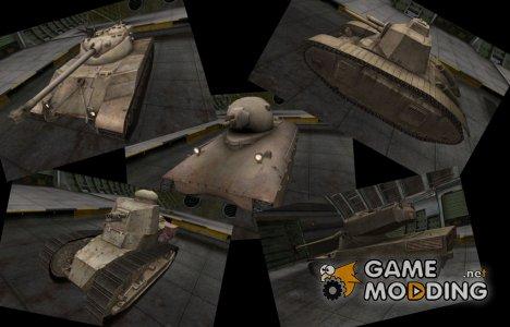 Пустынные французские скины для World of Tanks