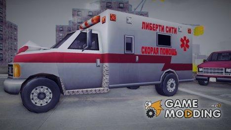 Новые колеса for GTA 3