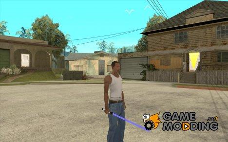Lightsabre v2 Blue for GTA San Andreas