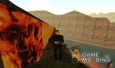 Наёмник для GTA San Andreas