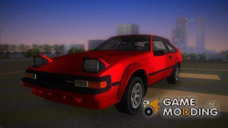 Toyota Celica Supra 1984 for GTA Vice City