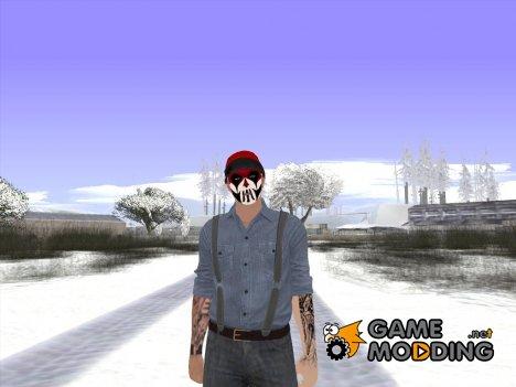 Skin GTA Online в гримме и радужной шапке for GTA San Andreas