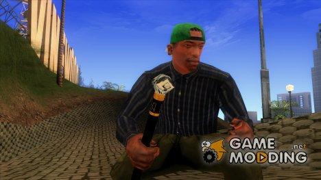 Трость с брилиантом для GTA San Andreas