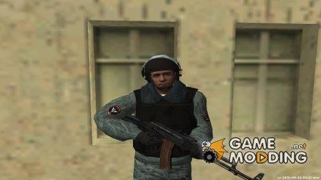 Боец ОМОНа в зимней форме for GTA San Andreas