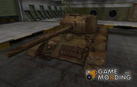 Американский танк T23 для World of Tanks