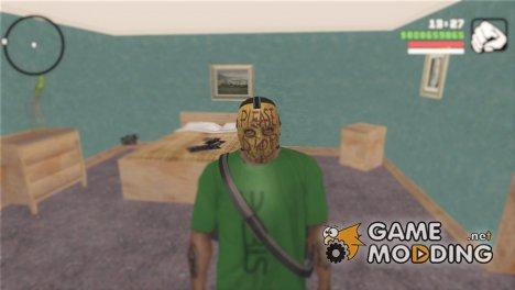 "Хоккейная маска ""Пожалуйста останови меня"" for GTA San Andreas"