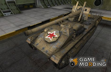 Шкурка для СУ-8 для World of Tanks
