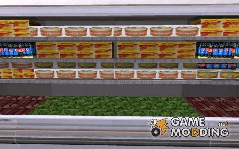 Новые товары в 24/7 for GTA San Andreas