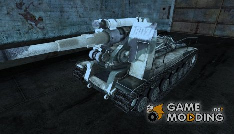 С-51 kamutator для World of Tanks