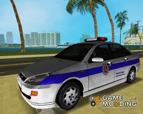 Ford Focus for GTA Vice City
