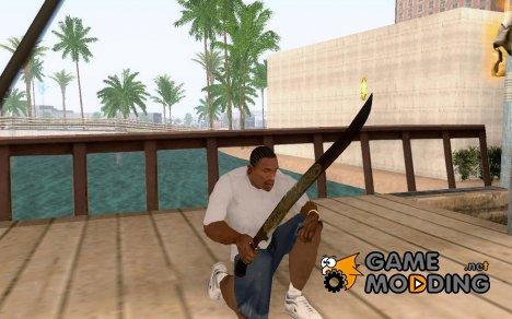 Ятаган for GTA San Andreas