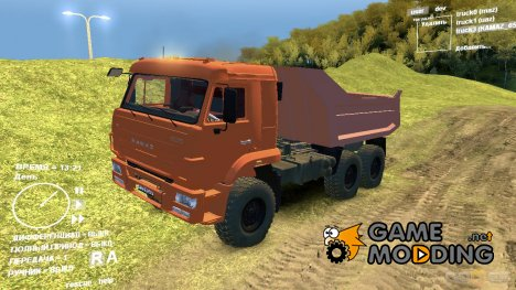 КамАЗ 65222 для Spintires DEMO 2013