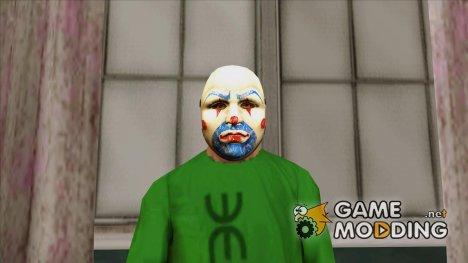 Театральная маска v5 (GTA Online) для GTA San Andreas