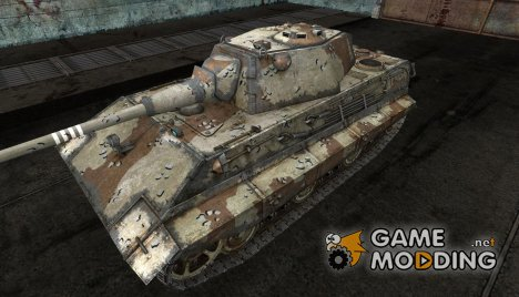 "Шкурка для E-50 ""Slightly Worn Desert"" for World of Tanks"