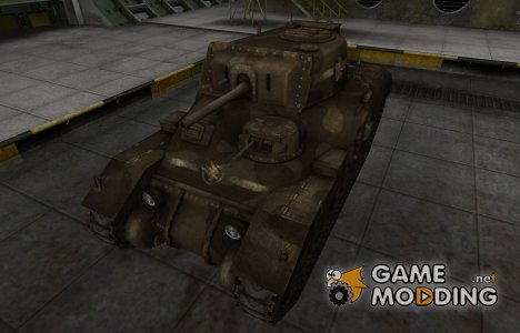 Скин в стиле C&C GDI для Ram-II для World of Tanks